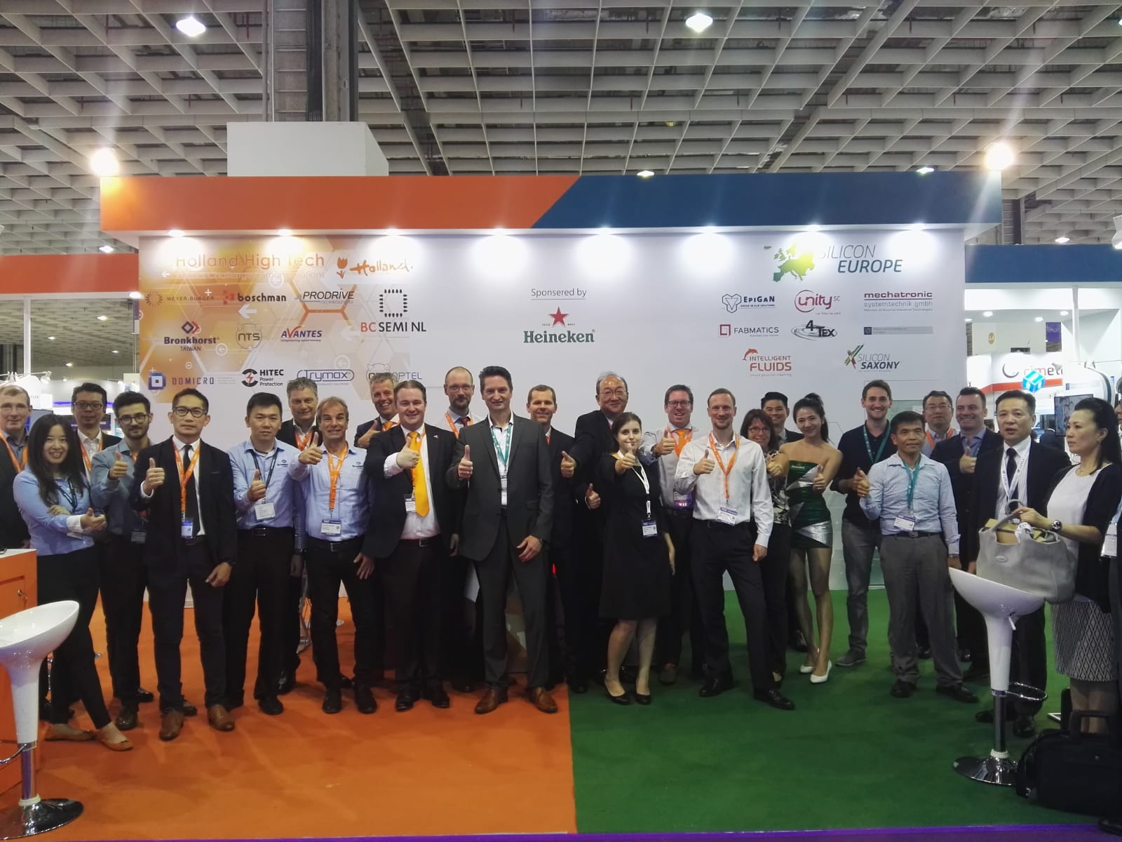 Semicon Taiwan 2018 Holland High Tech Booth